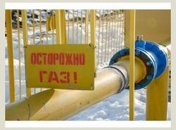 Жители Харькова паникуют из-за запаха газа в квартирах и на улице