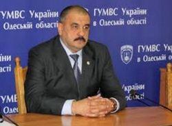 Милиция Одессы: в Доме профсоюзов не было подрыва и специального газа
