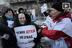"""В МВД Украины назвали слезы солдатских матерей """"происками экстремистов"""""""
