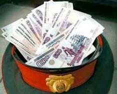 Московский полицейский отказался от взятки в 500 тысяч  рублей - причины