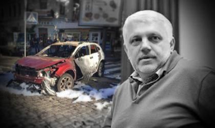 Нацполиция Украины назвала приоритетную версию убийства Шеремета