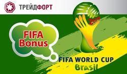 TradeFort представил FIFA Bonus для трейдеров