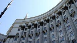 3 ноября Кабмин может огласить имена новых министров