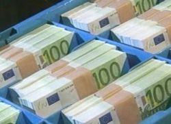 Курс евро на Forex в конце дня торговался во флете