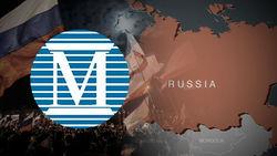 Moody's предупредило о негативе санкций США