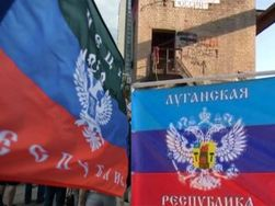 ДНР и ЛНР хотят вернуться в Украину