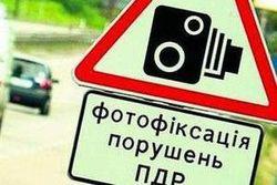 Эксперт о преимуществах и недостатках фото- и видеофиксации нарушений ПДД