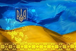 Heroes.profi-forex.org назвал лидеров голосования из 137 героев Украины