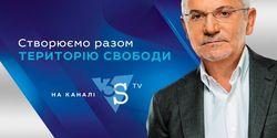 Савик Шустер закрывает свой телеканал – нет денег