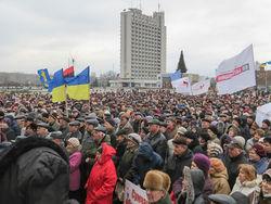 """Оппозиция в Украине обнародовала """"манифест"""""""