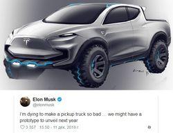 Tesla готовит агрессивный пикап: что известно