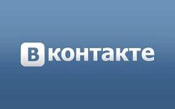 Павел Дуров опять в центре скандала