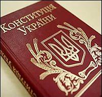 Изменения в Конституцию не подразумевают расширение полномочий местной власти – эксперт