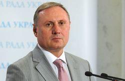 Конституционную реформу можно подготовить к 15 апреля – Ефремов