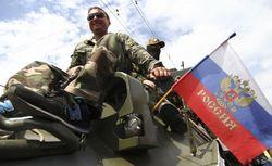 На Донбассе остаются 4,5 тысячи наемников