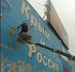 Главред парламентской газеты Крыма написала, что «все крымчане в убытке»
