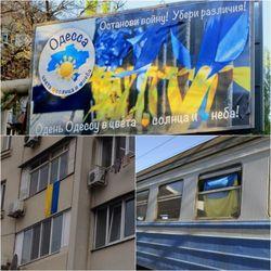 Украинцы как никогда едины – социолог