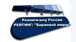Названы самые популярные реалити-шоу в России