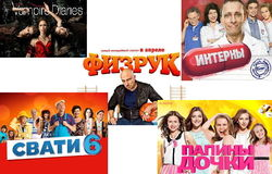 30 популярнейших сериалов у россиян в июле 2014г.