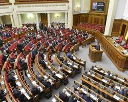 Верховная Рада Украины  распустила крымский парламент