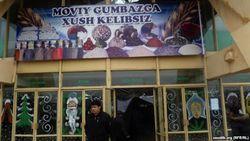 «Черные маски» пришли в ювелирные магазины рынка Чорсу столицы Узбекистана