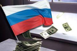 Бегство капиталов из России превосходит прогнозы
