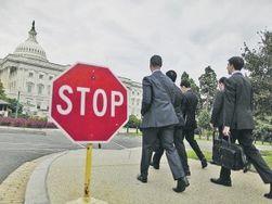Украина почувствует бюджетный кризис в США через две недели – эксперты