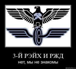 Якунин должен ответить за то, что РЖД перевозит боевикам танки – Тымчук