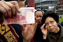 Девальвация юаня спровоцирует новые «валютные войны»