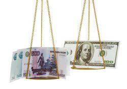 Во вторник с утра доллар и евро подорожали более чем на 2 рубля