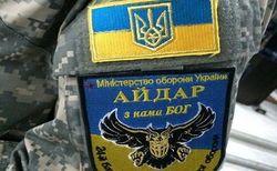 На Донбассе 11 июня погибли бойцы «Айдара»