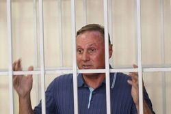 Регионал Ефремов вывел за рубеж миллионы долларов – ФБР
