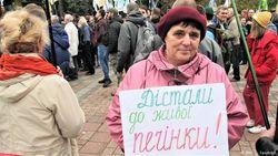 Протест в Киеве не поддерживает большинство украинцев – социолог