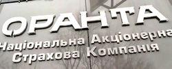 """В страховых компаниях """"Оранта"""" и УПСК введены временные администрации"""