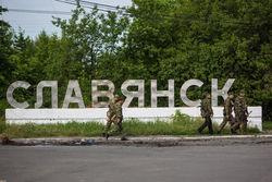 Украинские войска начали обстрел баз террористов