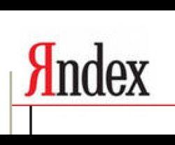 """""""Яндекс"""" объявит войну недобросовестным рекламодателям"""