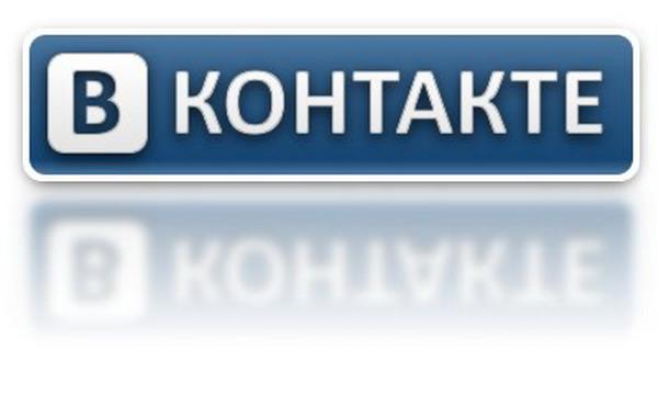 Название: Вс для ВКонтакте.ру Что: 15 программ Платформа: Windows 2000 - 5 Февраля 2014 - Blog - Gameteam