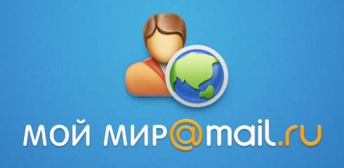 Услуги по YouTube, Вконтакте, Twitter, Instagram, Facebook, Google+, Одноклассники, МойМир