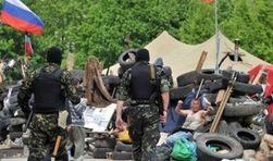 На Донбассе активно сдают террористов украинским военным