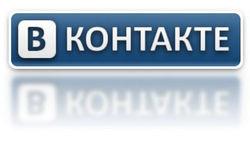 """Соцсеть """"ВКонтакте"""" помогла обнаружить пропавшую луганчанку"""