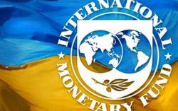 МВФ выделит Украине 17 млрд. долларов для выхода из кризиса