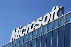 Впервые о разработке Windows 9 было заявлено официально