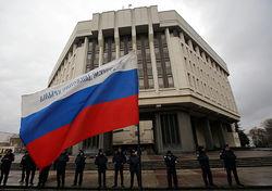 МИД России обвинил Запад в нарушении Будапештского меморандума по Украине