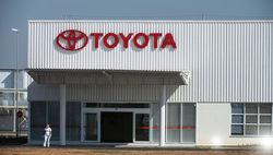 Toyota начнет выпуск автомобилей с автопилотом через пару лет