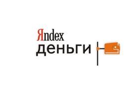 «Яндекс.Деньги» подключил почти 30 новых банков России