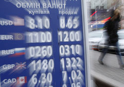 НБУ кивает на кризис в США и советует перевести валютные депозиты в гривну