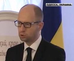 Децентрализация власти в Украине пройдет по польскому образцу