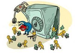 Узбекистан в аутсайдерах мирового индекса восприятия коррупции