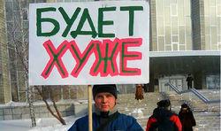 Рост белорусской экономики замедляется