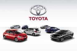 Toyota остается лидером глобальных продаж автомобилей